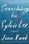 Searching for Sylvie